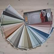 """""""你家墙刷的什么颜色,好看到哭啊!"""""""