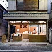 他是日本设计界的金字招牌,改造的每家店都刷爆ins!