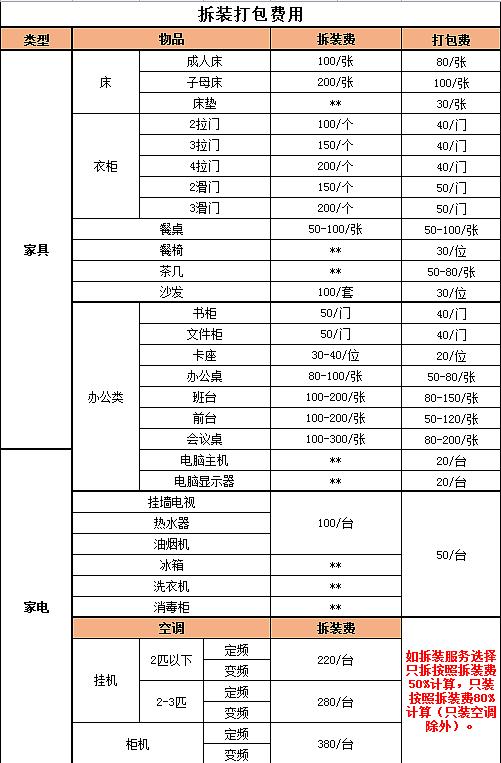 5b42bcf6f17a4.jpg