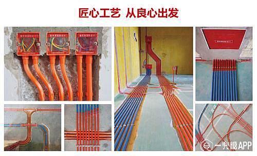 新房装修水电改造的布线规范是什么?