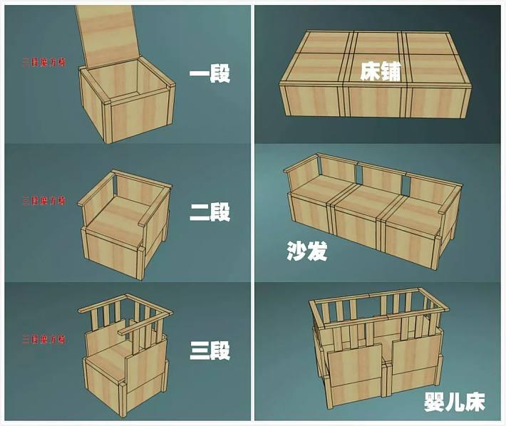 二胎 房子设计图