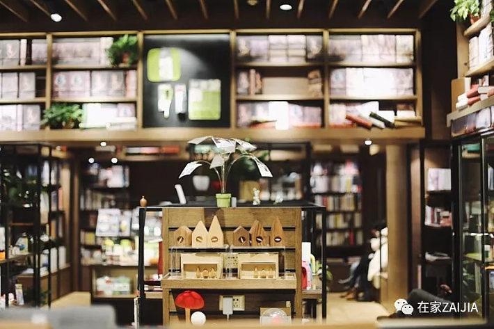 文创,生活,咖啡,儿童,动漫, 为一体的现代书店,无论是爱读书还是文具
