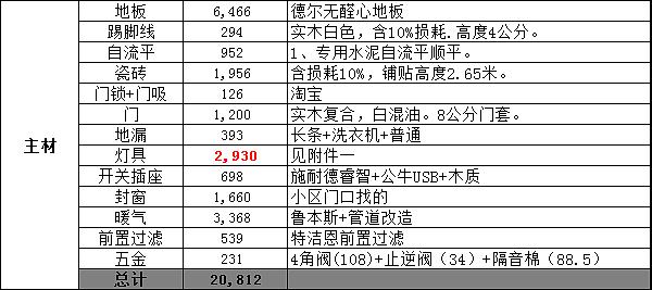 5b95cf2632135.png