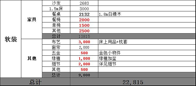 5b95cf26f0941.png