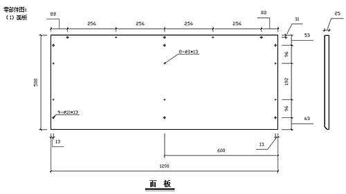 5b98c52fbdacc.jpg