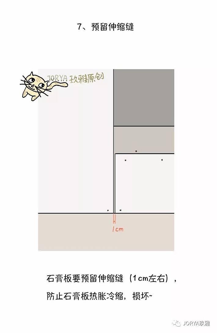 5c22ebdf452a8.jpg