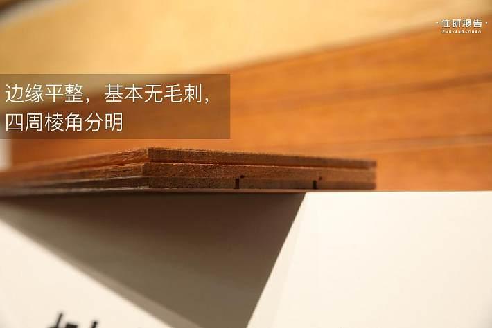 5cdbd8a182045.jpg