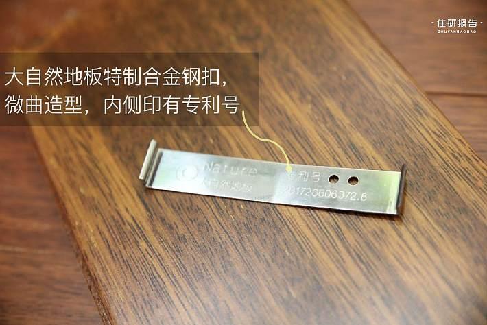 5cdbd8a3a30ef.jpg