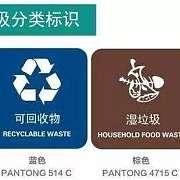 新中产的准入标准又多了一项:你家有几个垃圾桶?
