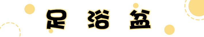5d53a9bc3e4cc.png