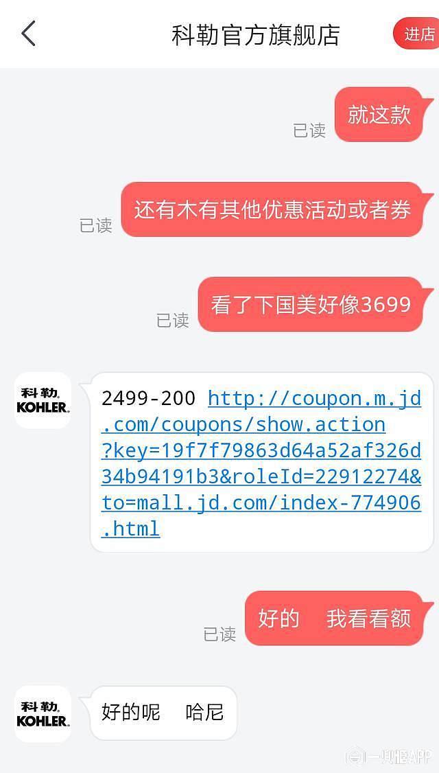 5d8b32737ad08.jpg!710
