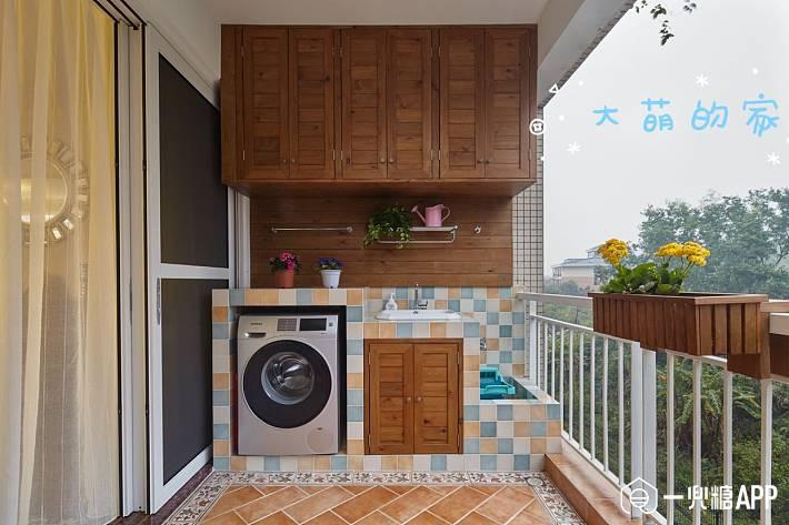 大萌的家.jpg