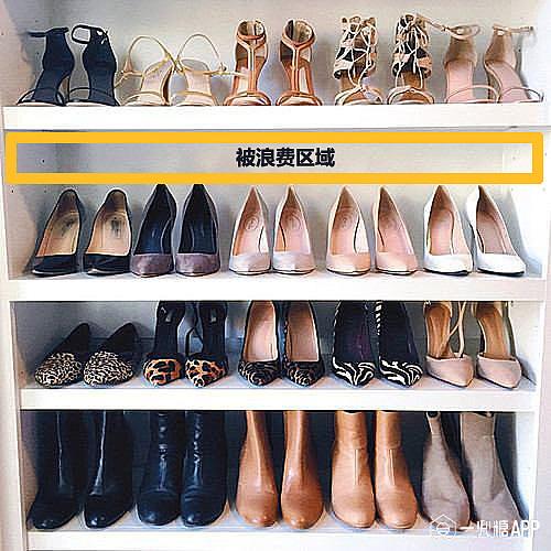 女性靴収納.jpg