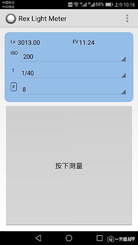 5aa51c4ad502f.jpg!710