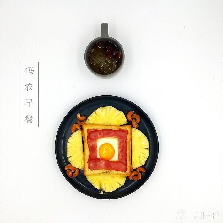 早餐咸丰元宝.jpg