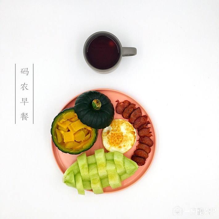 早餐瓜熟蒂落.jpg