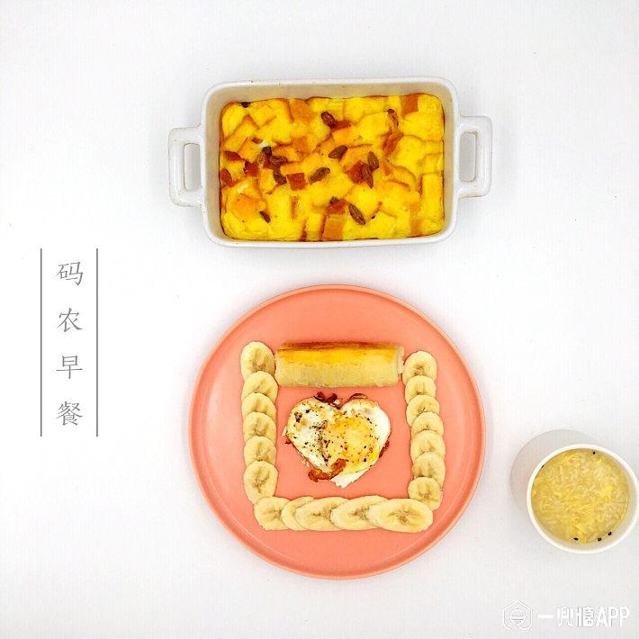 早餐520.jpg
