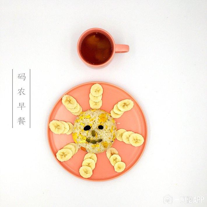 早餐太阳饭.jpg