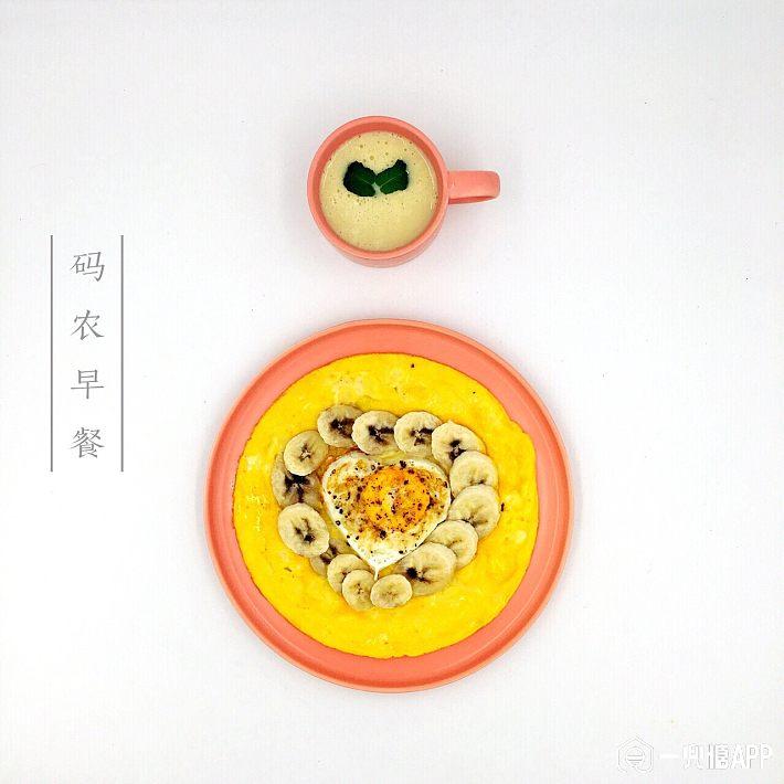 早餐一片丹心.jpg