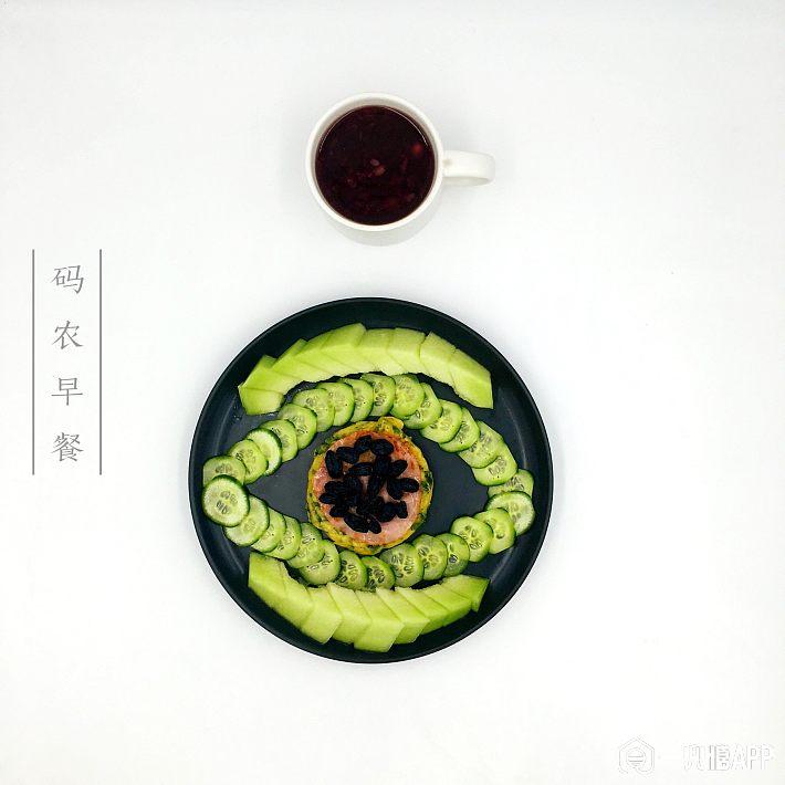 早餐你是我的眼.jpg