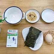 浓情端午|粽子布丁的做法