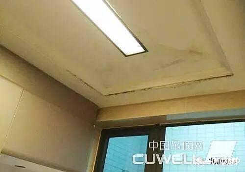 卫生间吊顶选石膏板吊顶还是集成吊顶