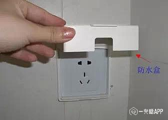 卫生间的电路简单,浴霸,热水器,洗衣机,再就是洗手盆那个位置留个
