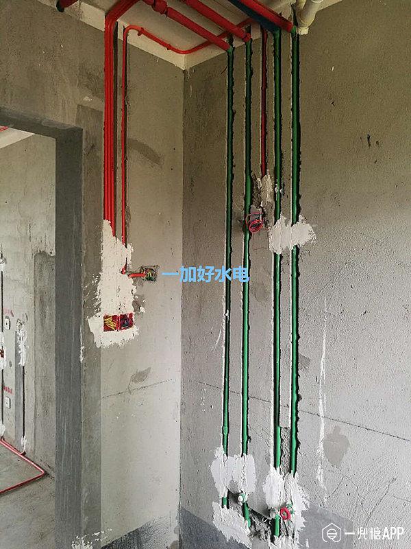 新房装修水电施工现场图参考!施工过程中要注意的地方