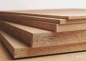 实木纤维板.jpg
