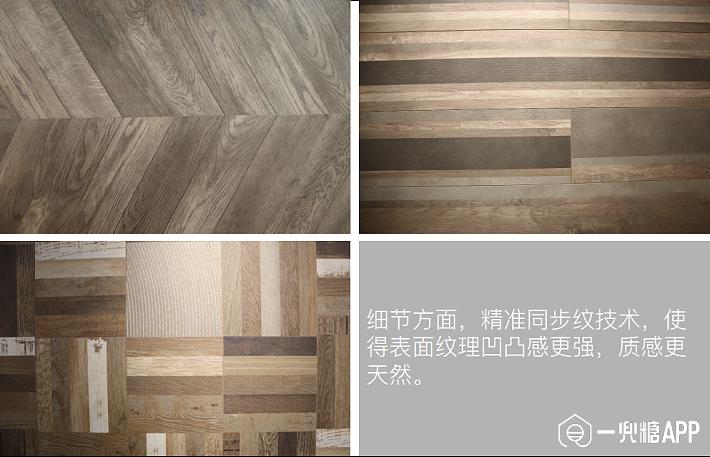 保 颜值 强化地板,实测大自然缤纷系列新品
