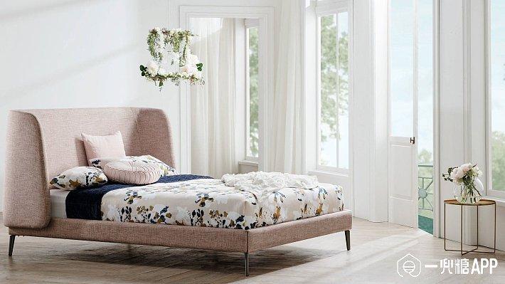 domayne-peony-pink-bed.jpg