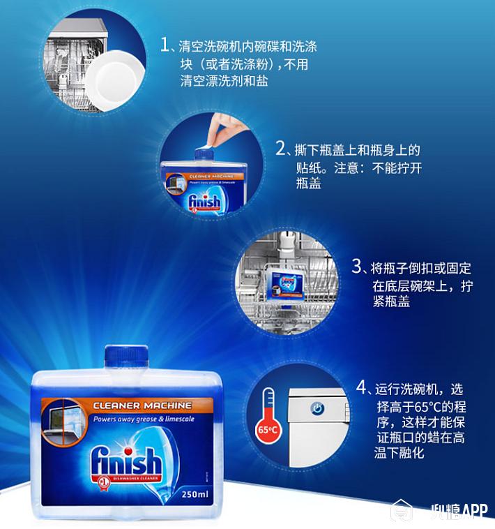清洗流程.png