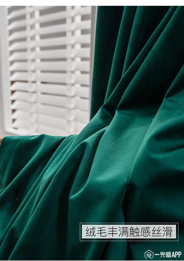 加上表面材料是一层丰满细洁的细腻绒毛覆盖,手感会呈现柔软光滑舒适3.jpg