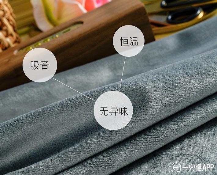 而且窗帘的做工也是决定其品质和档次的首要条件1.jpg