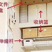 10件日本主妇常用的收纳神器,最低2元最高不到50元,平价又实用!