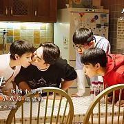 小欢喜丨解析电视剧中3个家庭的房间布局