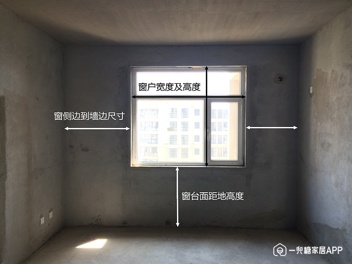 窗户尺寸.jpg!710
