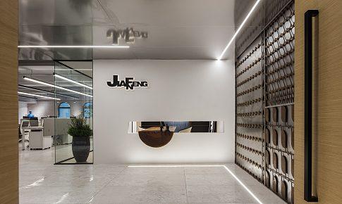 """JianFeng丨现代与工业结合的""""可视化""""办公空间设计"""