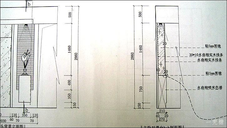 1.8米衣柜内部结构