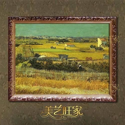 临摹世界名画家梵高油画作品《丰收》手工无框