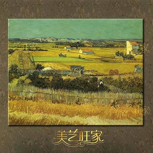 【图】临摹世界名画家梵高油画作品《丰收》手