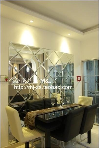 电视墙餐厅背景墙菱形镜/拼镜/组合镜/镜面墙/银镜子