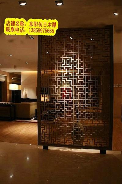 木雕中式装修玄关隔断屏风背景墙