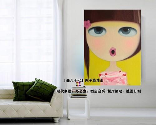 新锐个性人物李雳小清新手绘油画装饰画无框画