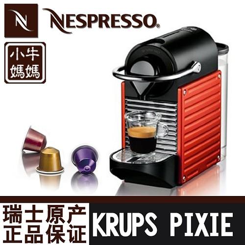 特价促销  雀巢胶囊NESPRESSO咖啡机PIXIE XN3005 XN3006 C60_图2