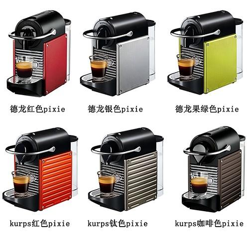 特价促销  雀巢胶囊NESPRESSO咖啡机PIXIE XN3005 XN3006 C60_图3