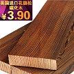 防腐木 户外碳化木板材 吊顶桑拿板板材庭院葡萄架护墙板门头方木
