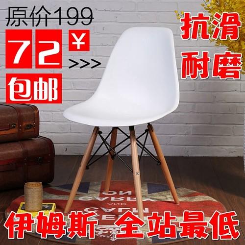 宜家新款组装伊姆斯设计师椅休闲洽谈椅餐椅简约实木塑料椅创意椅_图1