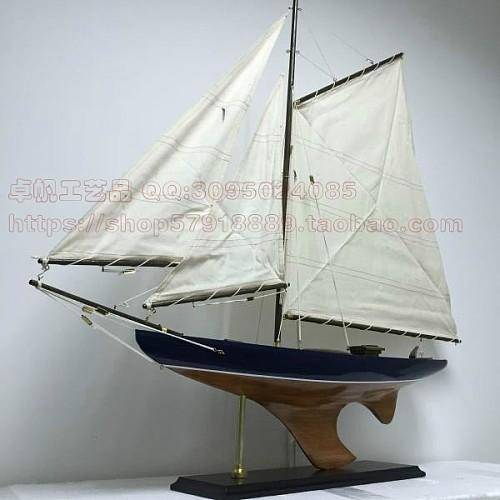 地中海风格 现代帆船 90CM美式帆船模型 商务礼品  高档摆件_图1
