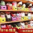 可调节一体式鞋架家居用品简易塑料鞋架大学宿舍双层鞋托收纳日韩